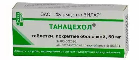 лекарство таблица