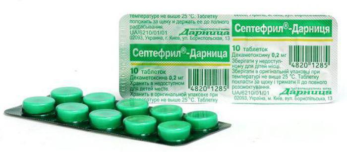 септефрил таблетки инструкция по применению для детей - фото 10