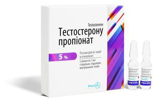 тестостерона пропионат фармак отзывы о приеме