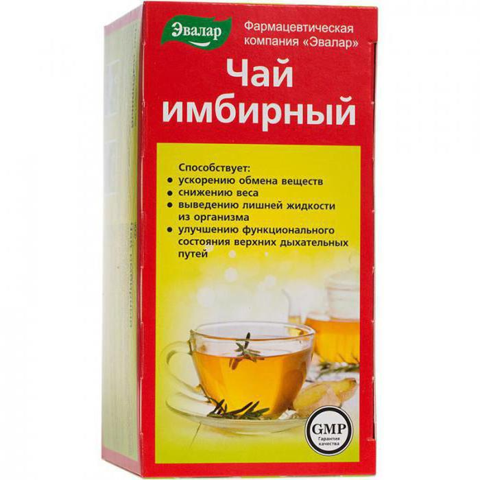 синий чай из тайланда фото