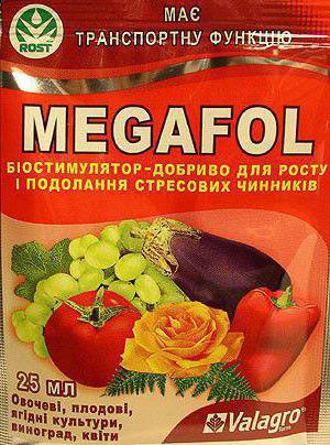 Мегафол Инструкция По Применению Отзывы - фото 5