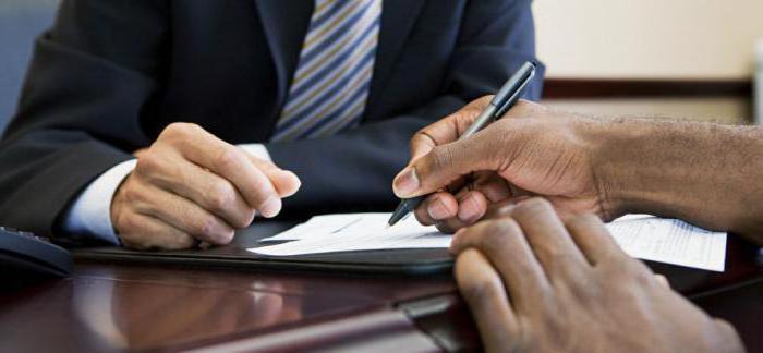 Образовательный кредит Сбербанк: условия и порядок выдачи