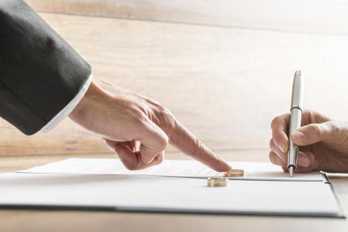 Квартира в собстенности до брака как составить брачный договор