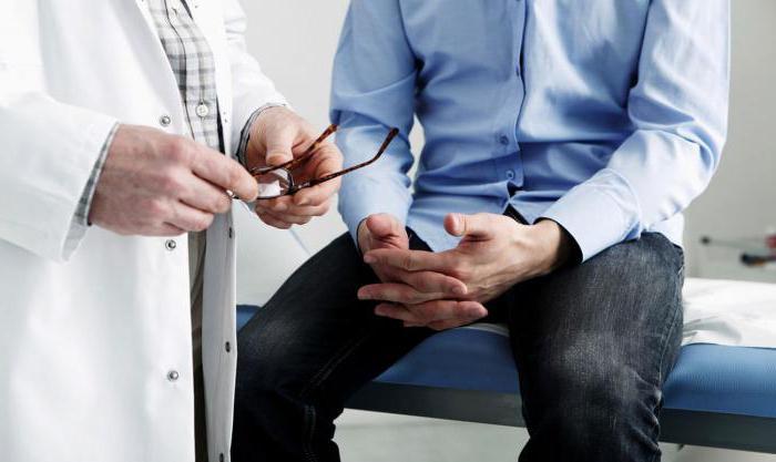 клиники где лечат калькулезный простатит