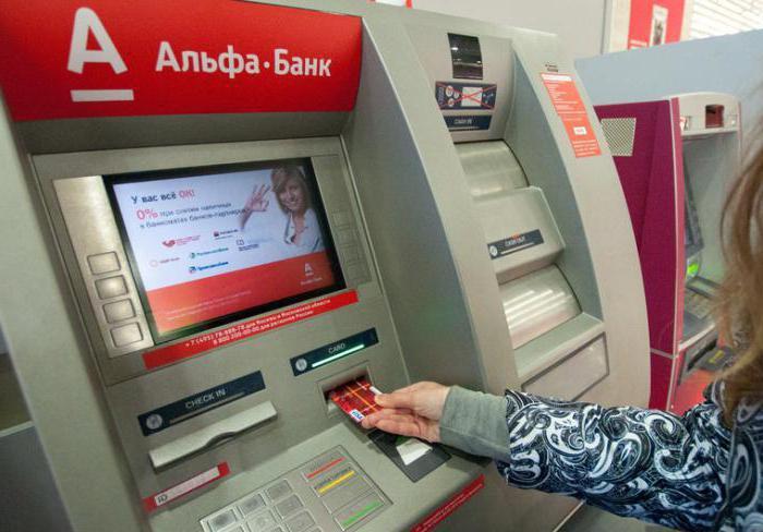 банкоматы альфа банка все города