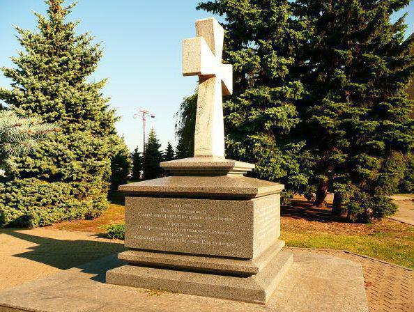 крест на крепостной горе ставрополь