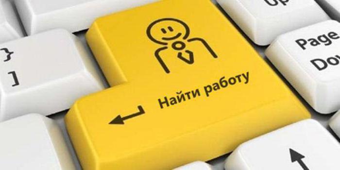 подработка в москве в выходные дни на суперджоб