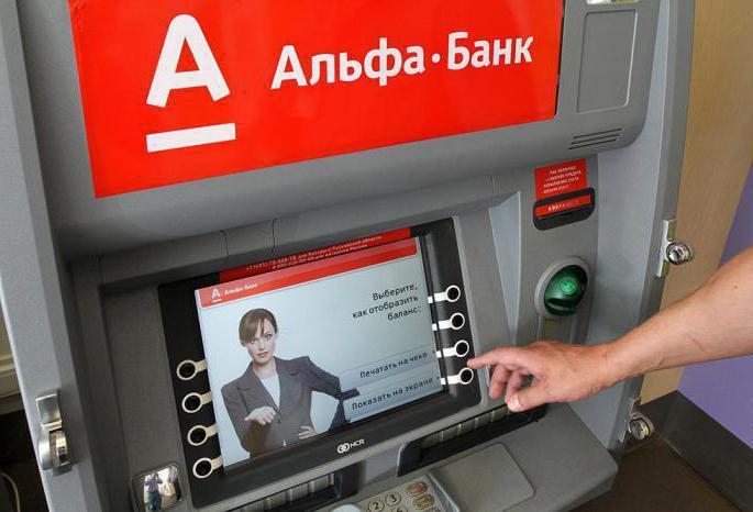 Банк сгб московский филиал - 5354