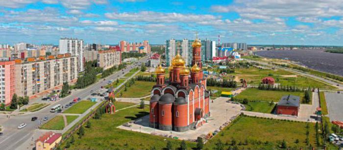 самый безопасный город россии
