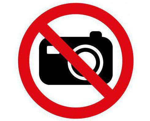Запрет на съемку общественных мест (в ТЦ)