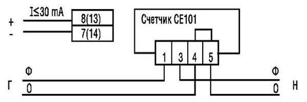 Электросчетчик Энергомера СЕ-101: отзывы, схема подключения