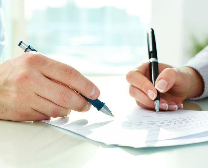 установленный срок исполнения документа