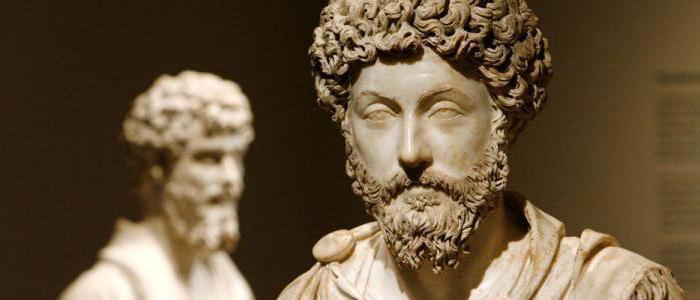 Марк аврелий на латинском