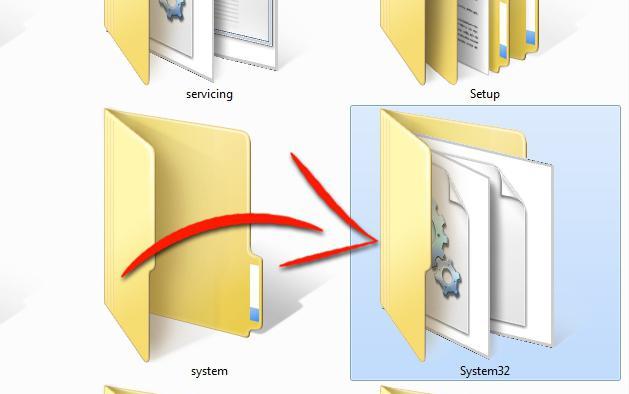 kernel32 dll скайп не запускается