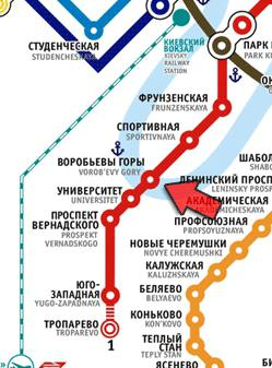 Карта метро как добраться