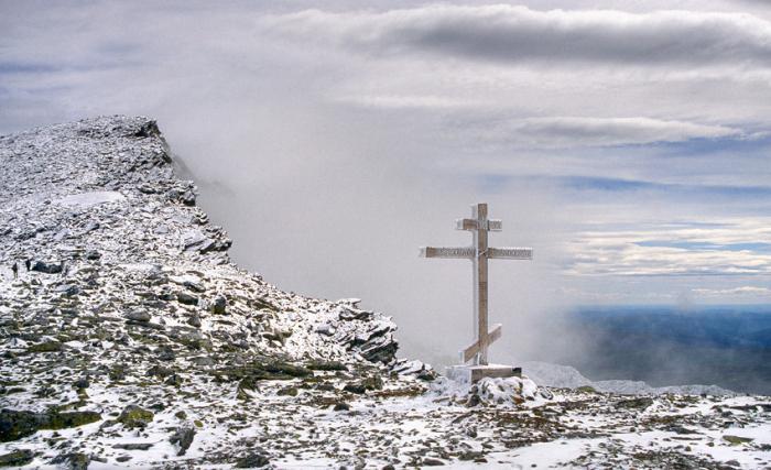 высочайшая вершина уральских гор