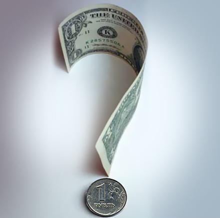 Что такое деноминация? Будет ли деноминация рубля в России?