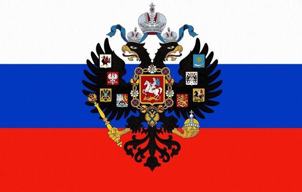 орел на гербе россии