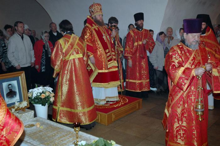знакомства с православными в москве