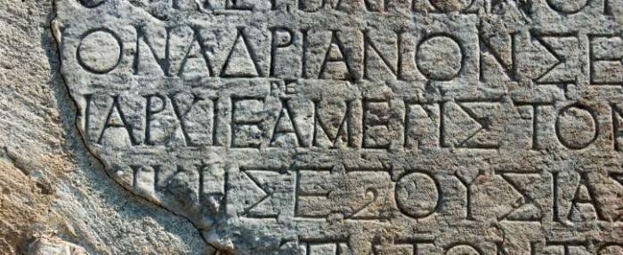 экономическое развитие греции
