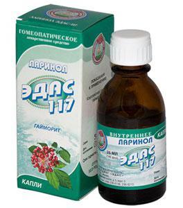 гомеопатические препараты от паразитов
