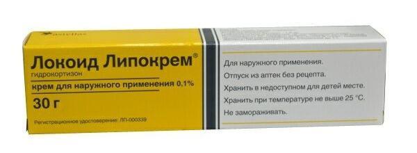крем локоид липокрем