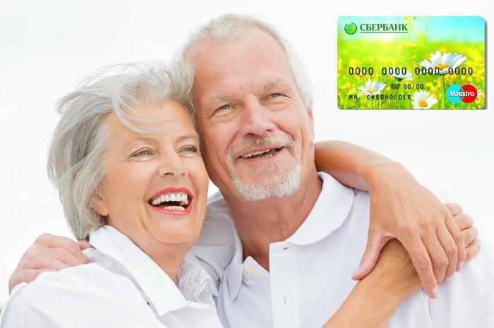 На карту сбербанка пенсия на карту