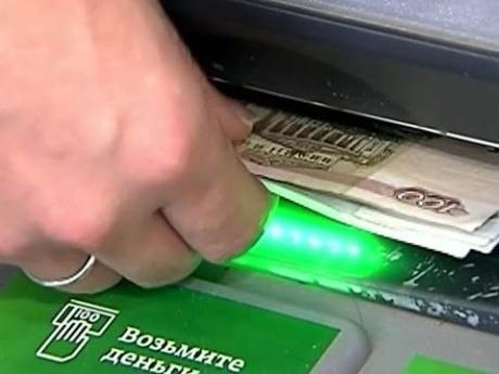 Пропали деньги с карты сбербанка что делать и вернет банк