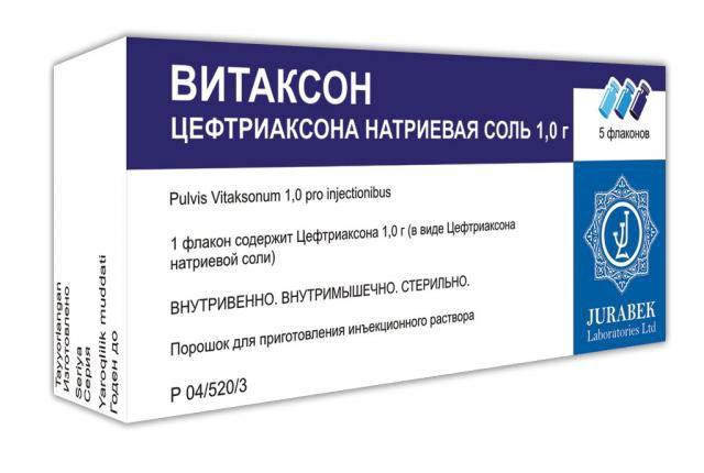 витаксон в таблетках инструкция по применению цена - фото 7