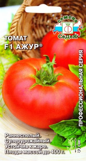 томат ажур f1 агрофирма седек