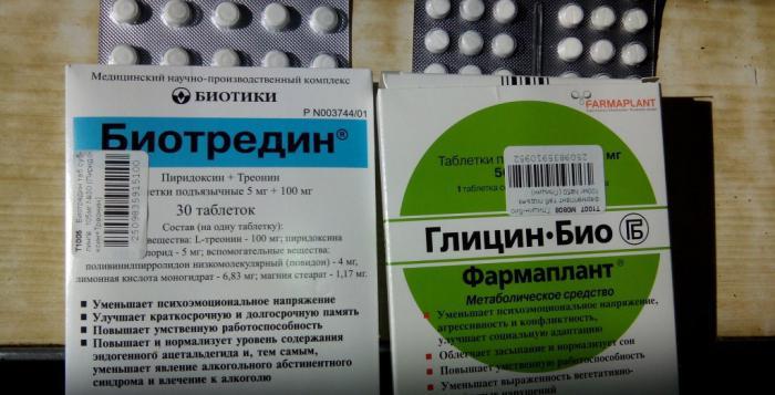 «Биотредин» или «Глицин» - что лучше? Инструкция по применению, цена и отзывы. Показания к применению