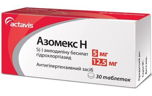 азомекс таблетки инструкция по применению цена - фото 4
