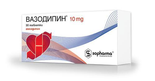 азомекс таблетки инструкция по применению цена - фото 9