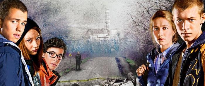 смотреть сериал чернобыль.зона отчуждения 1 сезон