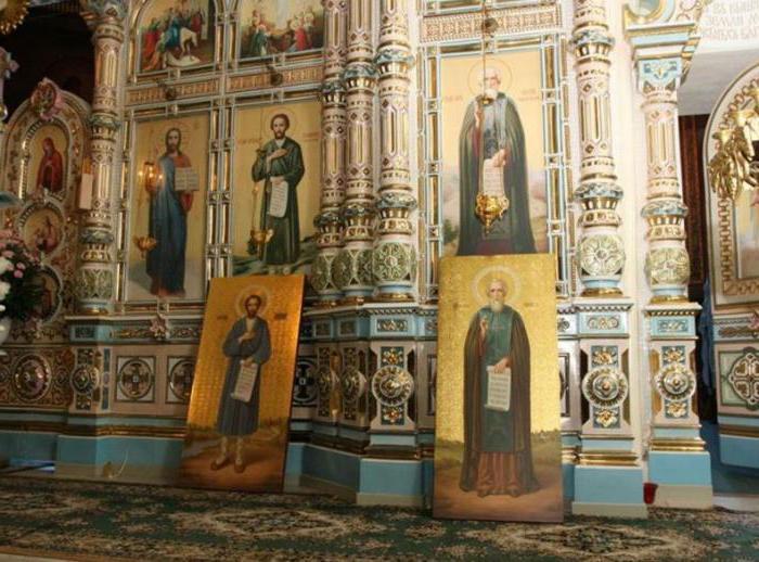 свято симеоновский кафедральный собор богослужения