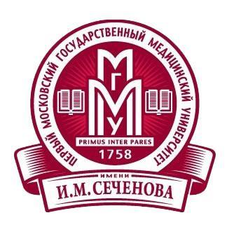 институт имени сеченова