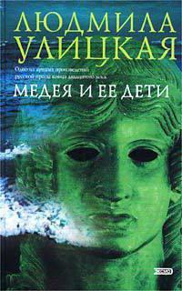 произведения современной русской литературы
