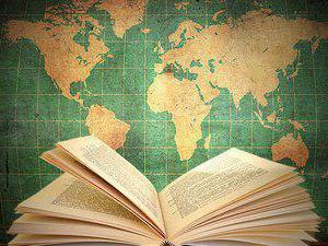 книги приключения
