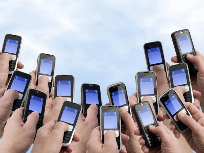 могут ли прослушивать мобильный телефон