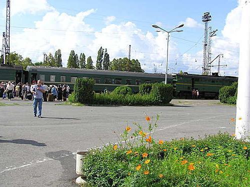 как доехать до абхазии поездом