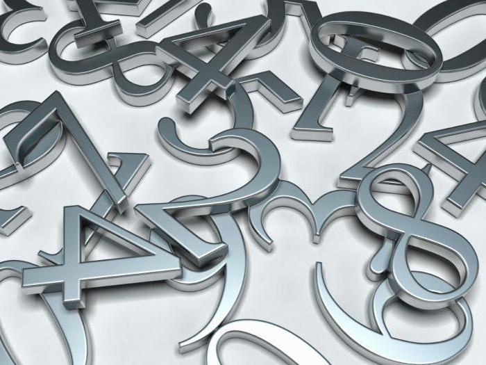 Суть числа 9. Значение числа в нумерологии