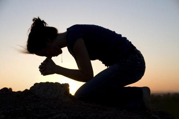 Молитва на учебу