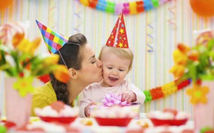 День рождения без проблем