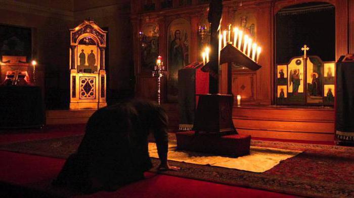 Молитвы перед судебным заседанием ээседанием