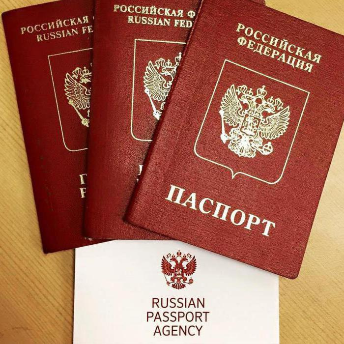 гражданство российское или русское