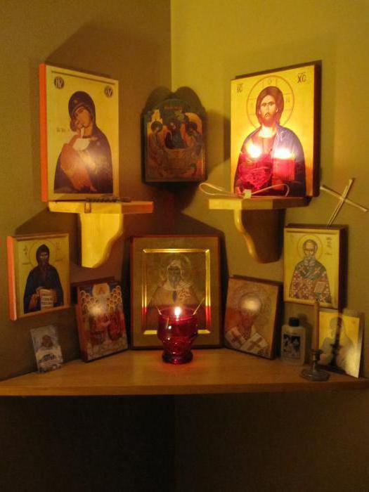 Короткая молитва на сон грядущий