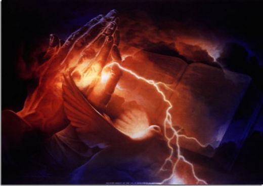 молитва от проклятия