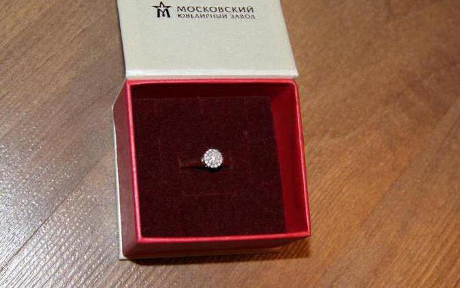 Гвоздики с бриллиантами московский ювелирный завод