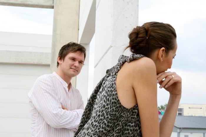 Какое лучше место знакомства и общения?