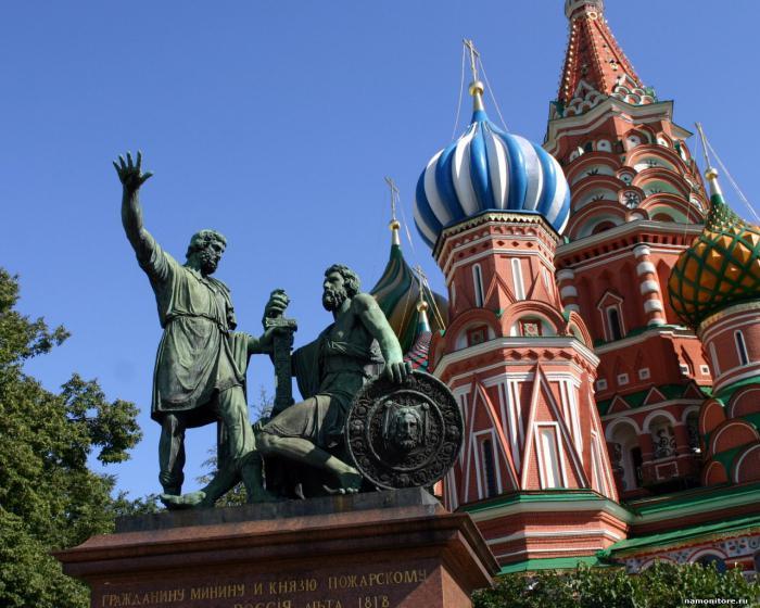 Памятники в москве самые известные список алматы памятники цены характеристики